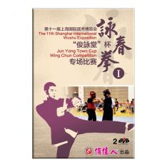 Wing Chun, Competition Chi Sao