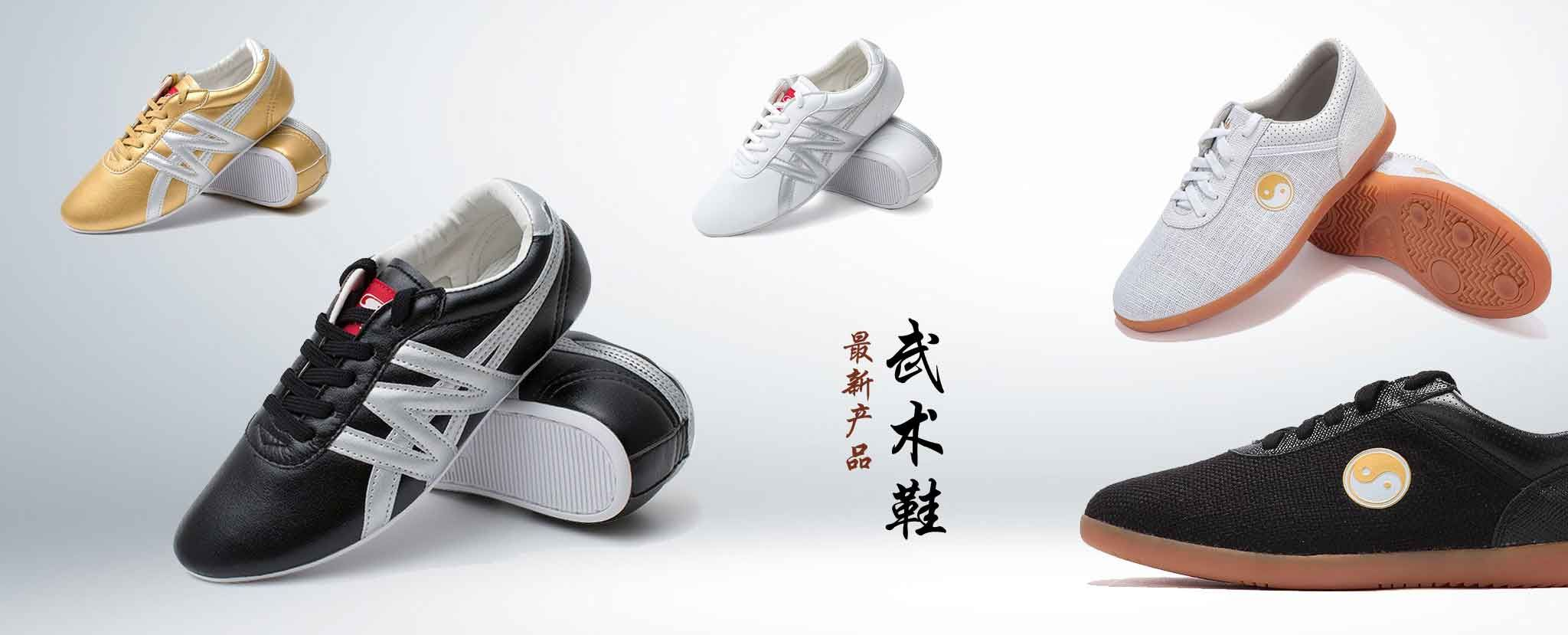2019-2020 Wushu and Taiji Shoes